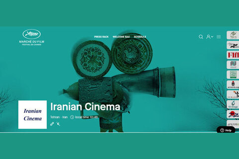 Iran cinema actively present at Cannes virtual film market
