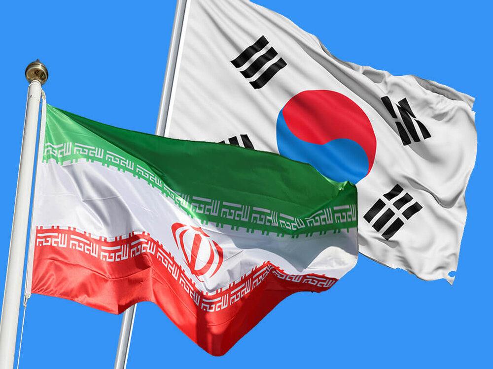 تاثیر توقیف اموال ایران در کره جنوبی بر روابط تهران و سئول