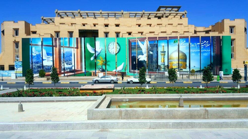 دیوار پازلی میدان امام حسین(ع) تغییر کرد