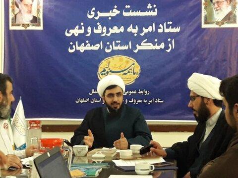 فیلتر فضای مجازی بدترین راه مبارزه است/قدردانی از شهرداری اصفهان برای همکاری با ستاد احیا