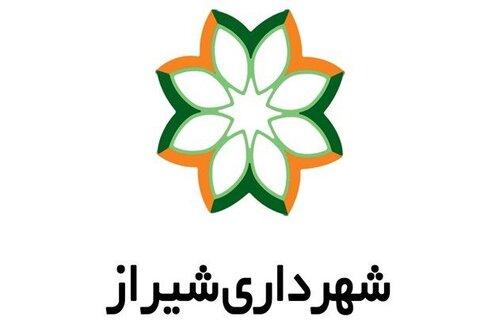 انتصاب جدید شهردار منطقه سه شیراز