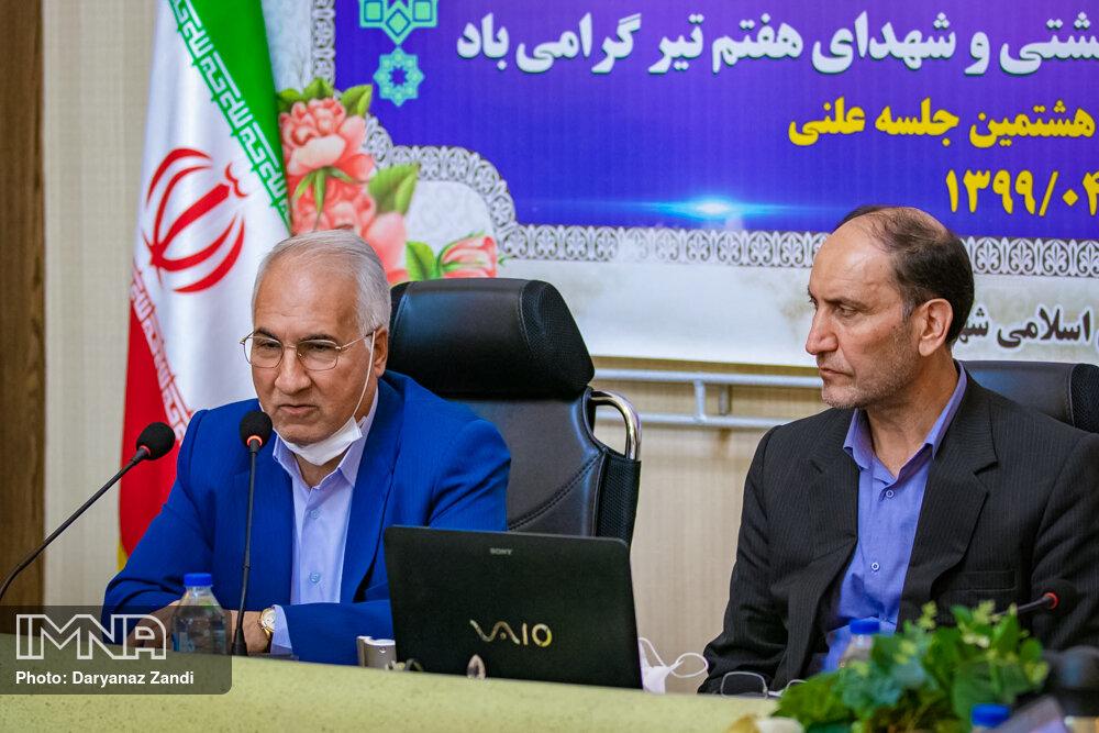نشست خبری شهردار و رئیس شورای شهر اصفهان آغاز شد