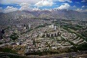 شهر زیست پذیر از زاویه دیگر