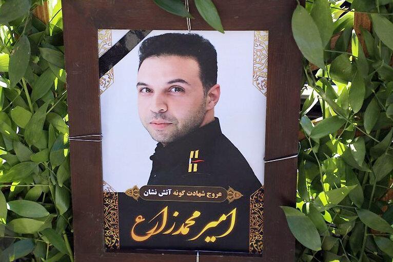 نامگذاری یک ایستگاه به نام آتشنشان فقید مشهدی