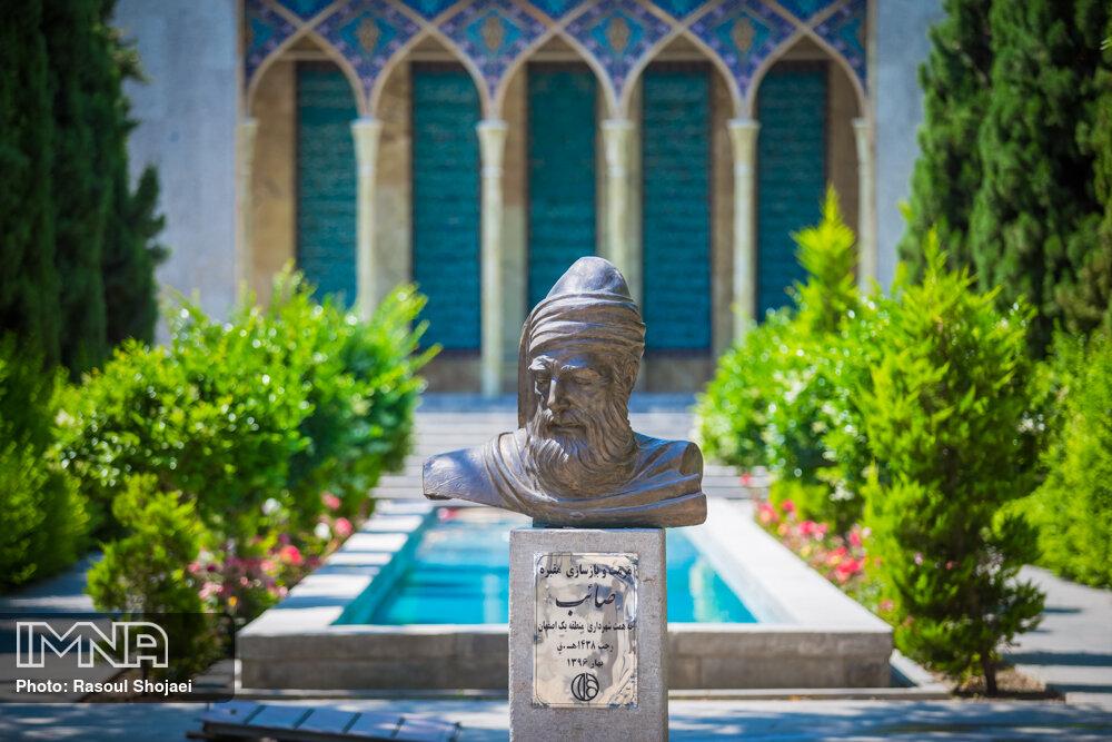 صائب تبریزی؛ پرورش یافته فرهنگ اصفهان