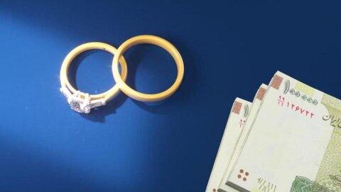 ثبت نام وام ازدواج فرزندان بازنشستگان کشوری از فردا آغاز میشود
