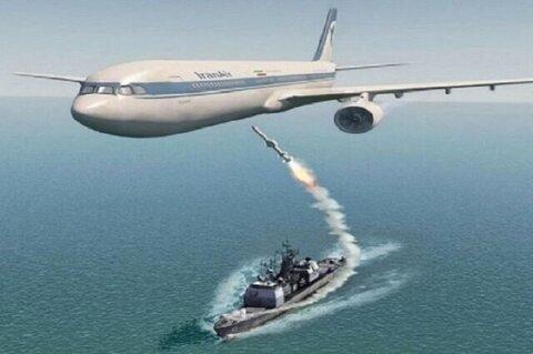 بازخوانی ماجرای شلیک آمریکا به هواپیمای ایرانی در خلیج فارس + جزئیات