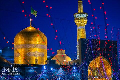 Imam Reza Holy Complex