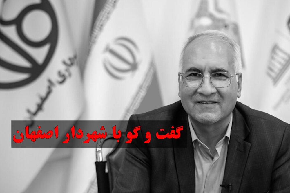 دیپلماسی شهری از زبان شهردار اصفهان
