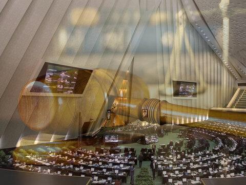 اصلاح آیین نامه مجلس برای تشکیل کمیسیون حقوقی و قضایی