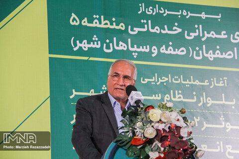 واکنش شهردار اصفهان به تبلیغات انتخاباتی زودهنگام: بیایید مناظره کنیم