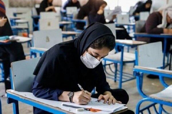 اعلام جزئیات برگزاری امتحان مجدد دانشجویان غیرپزشکی دانشگاه آزاد