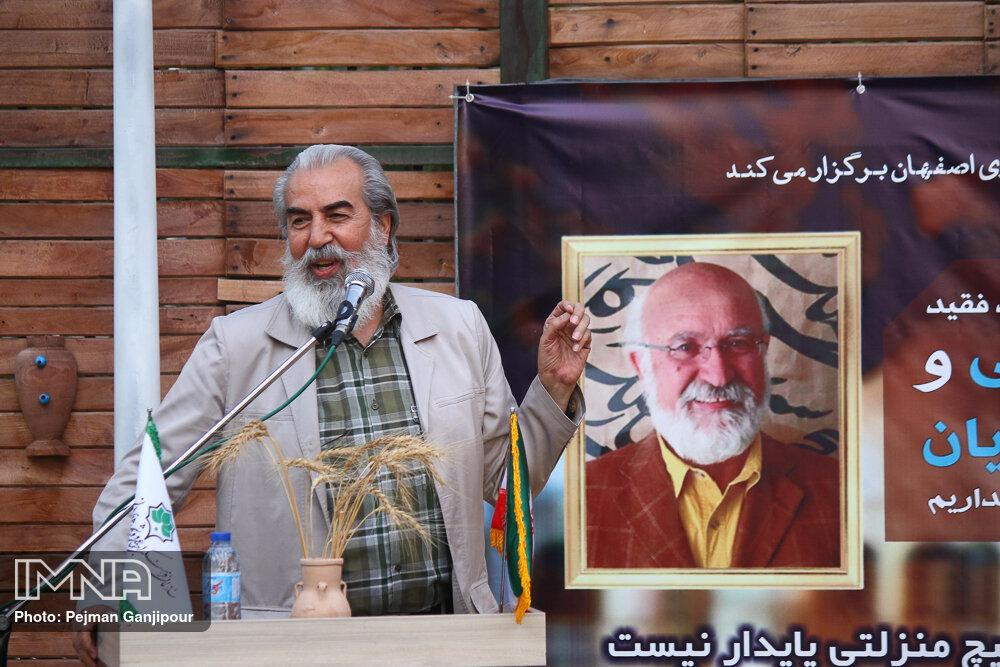 بزرگداشت مرتضی نیک پایان و محمدحسن  عقیلی در عمارت هنرمند