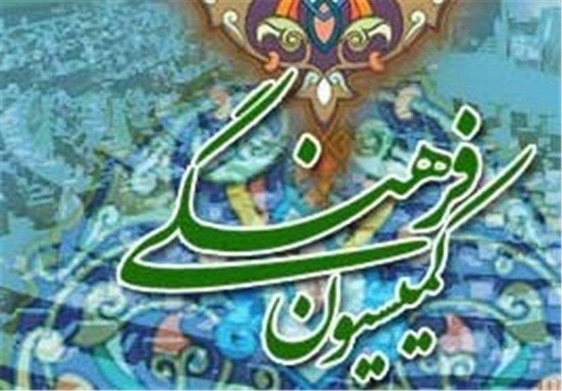 چارت معاونتهای فرهنگی کلانشهرها تدوین میشود
