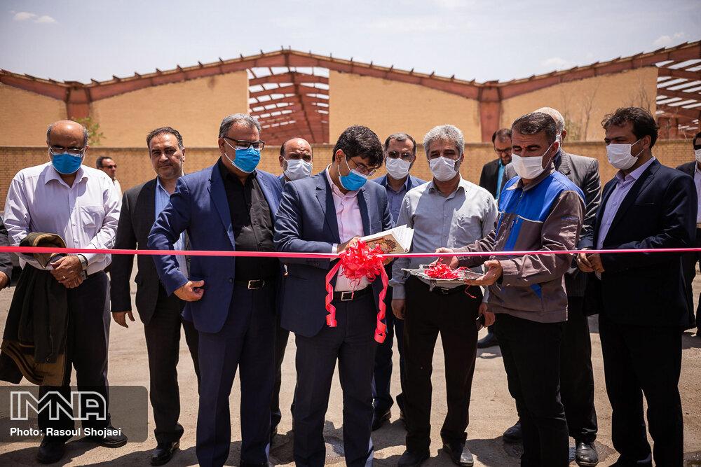 سفر معاون وزیر صمت به اصفهان