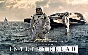 فیلم میان ستارهای (interstellar) + تیزر و نقد