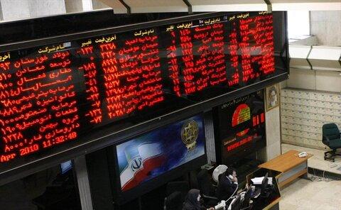 چرا بازار سرمایه ریزش کرد؟