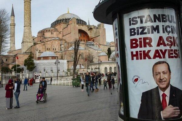 ماجرای تغییر کاربری مسجد ایاصوفیه چیست؟
