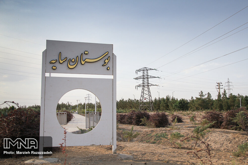 استقبال شیرازیها از بوستان سایه