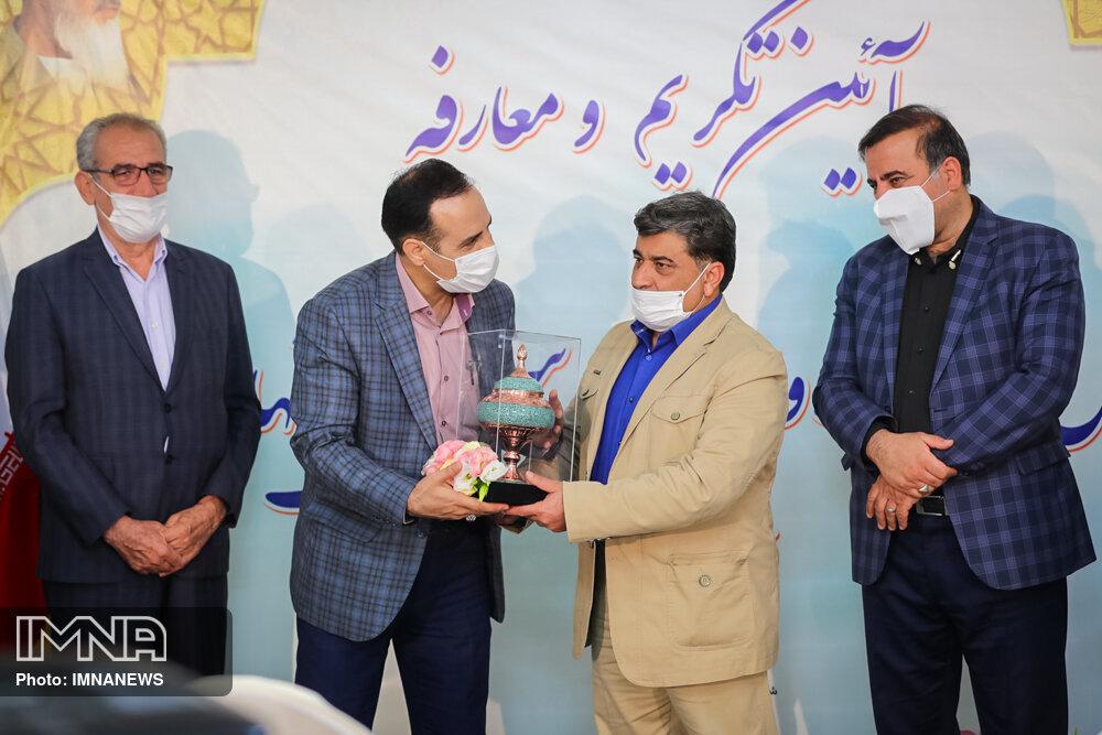 تکریم و معارفه مدیر عامل اتوبوسرانی اصفهان
