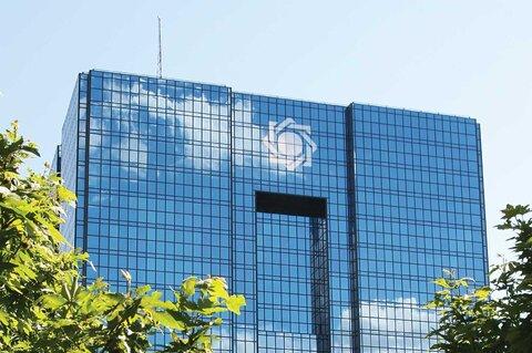 موافقت شورای پول و اعتبار با انتشار اوراق ودیعه توسط بانک مرکزی