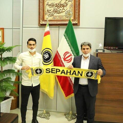 محمد کریمی با سپاهان سه ساله تمدید کرد