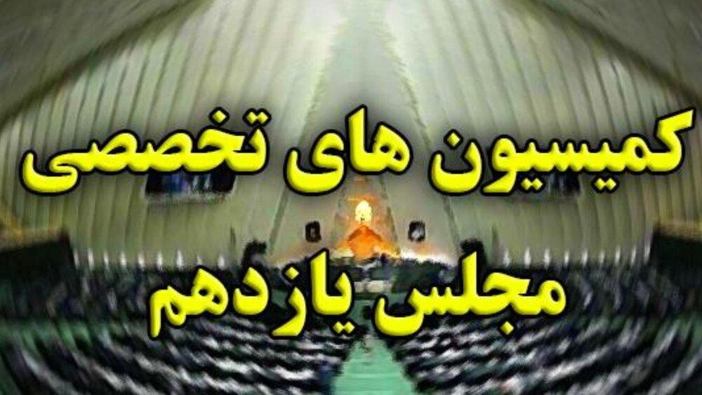 مخالفت نمایندگان با اصلاح آیین نامه داخلی مجلس