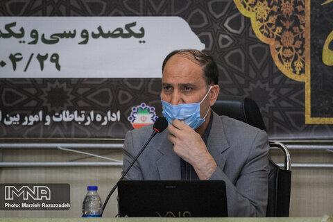 اصفهان در محرم باید مملو از نمادهای عاشورایی شود