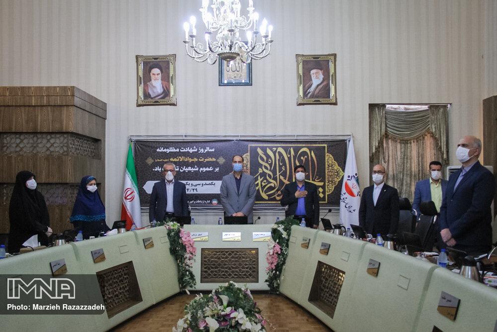 محل برگزاری جلسات علنی شورای شهر اصفهان تغییر کرد