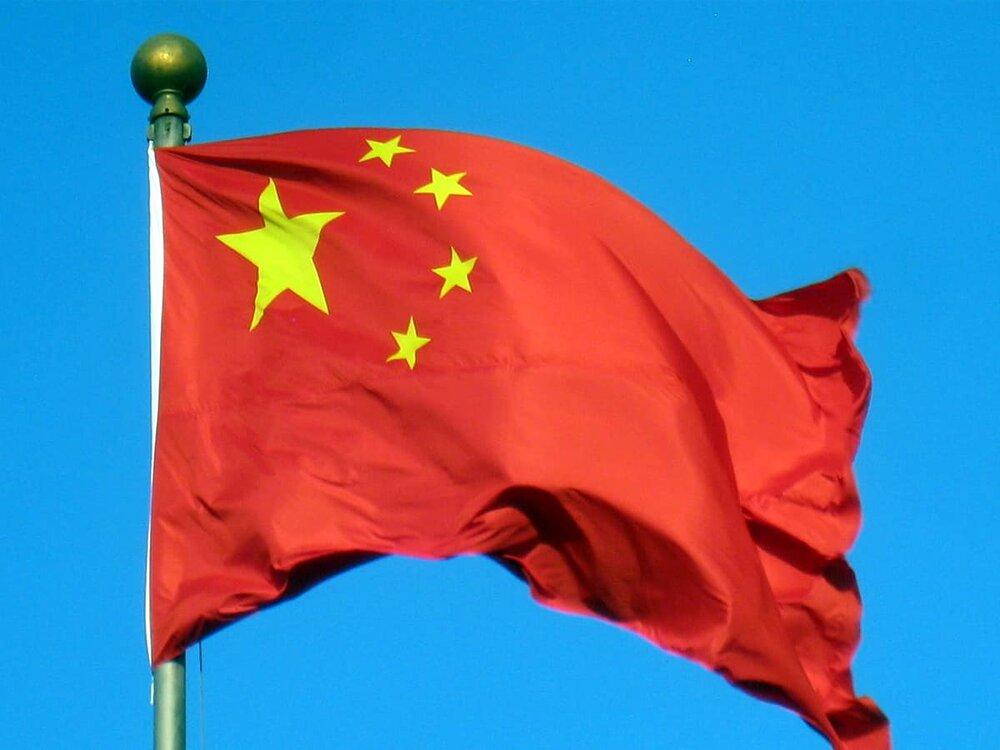 بررسی سوابق چین در برقراری روابط تجاری_اقتصادی
