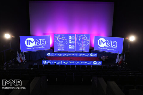 IMNA shining at national media stage
