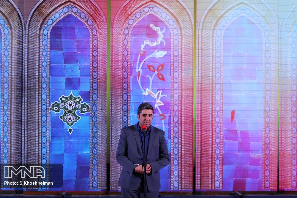 حافظه اصفهان در ایمنا ثبت شده است