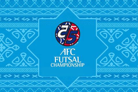 رقابت ایران با تایلند و کویت برای گرفتن میزبانی جام ملتهای آسیا
