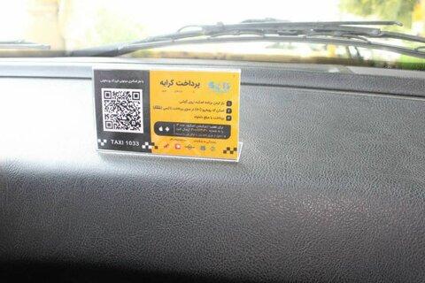 امکان خرید بلیت تک سفره اتوبوس در «اصکیف» به زودی فراهم میشود