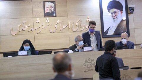 مهمترین مصوبات جلسه امروز شورای شهر مشهد