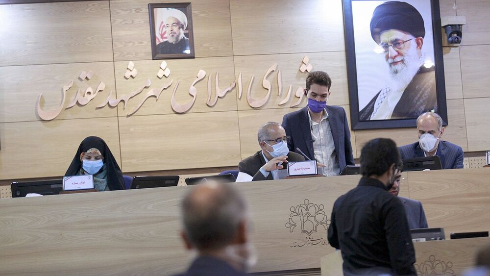 تامین زمین برای احداث ۱۰ گرمخانه در مشهد/ نامگذاری یک میدان به نام خلیج فارس