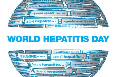 امسال هپاتیت را جدیتر بگیرید/شعار روز جهانی هپاتیت سال ۲۰۲۰