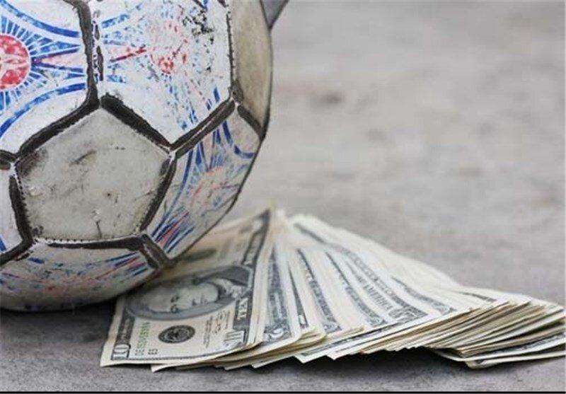 بررسی تبانیهای بزرگ فوتبال ایران و جهان