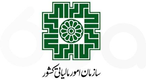 مهلت اظهارنامه مالیات بر ارزش افزوده تمدید شد
