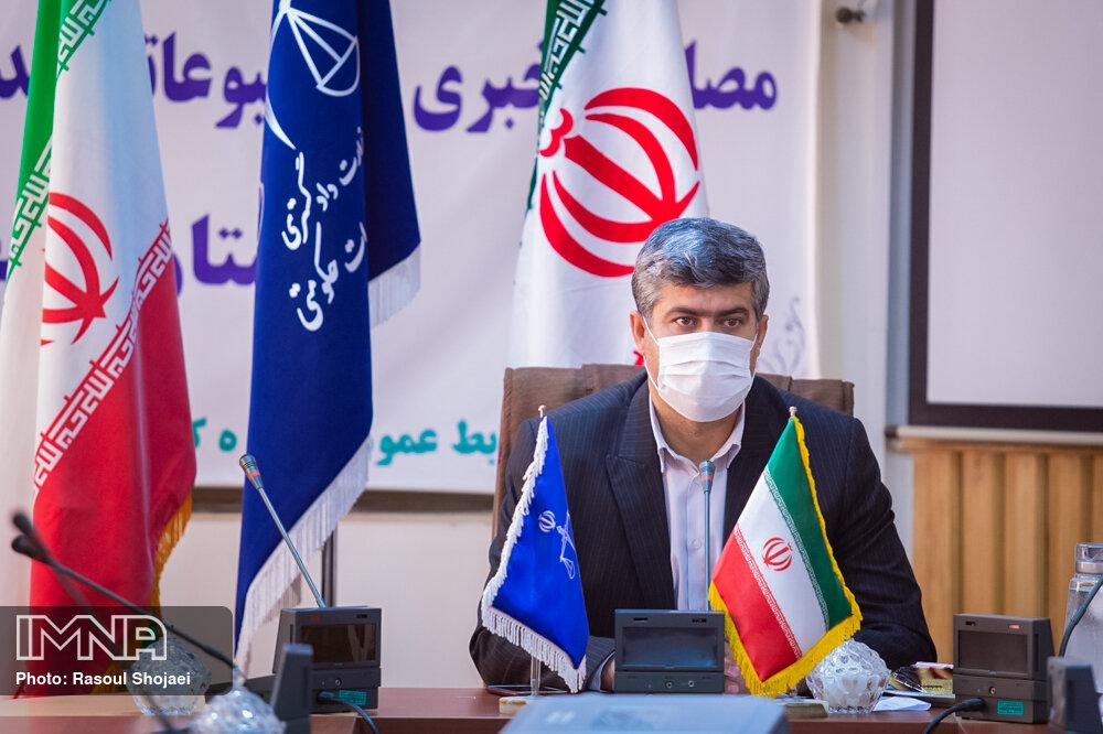 احتکار ۵۰۶ خودرو در اصفهان/ گرانفروشی در صدر تخلفات است