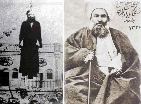 چرا شیخ فضلالله نوری اعدام شد؟
