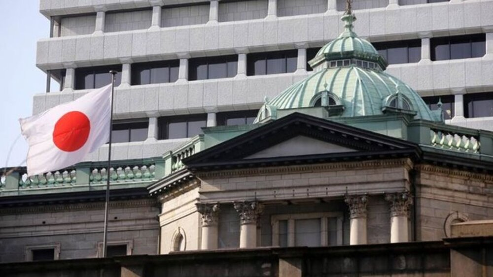 """یِن دیجیتال"" اولویت نخست بانک مرکزی ژاپن"