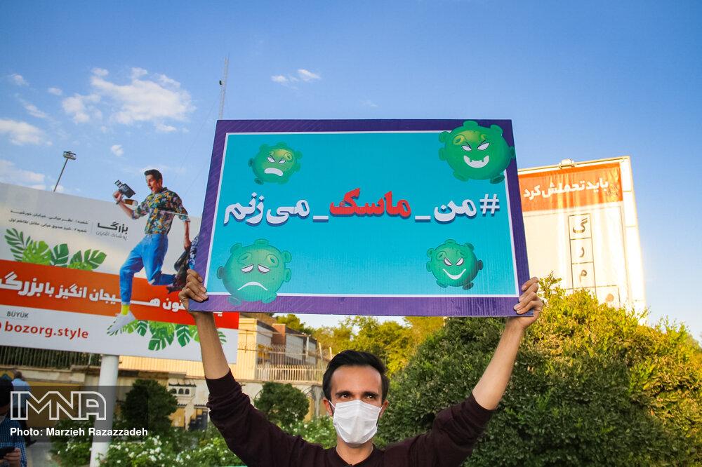 اهدای ۱۱۰ هزار ماسک به سازمانهای مردم نهاد مناطق کمبرخوردار