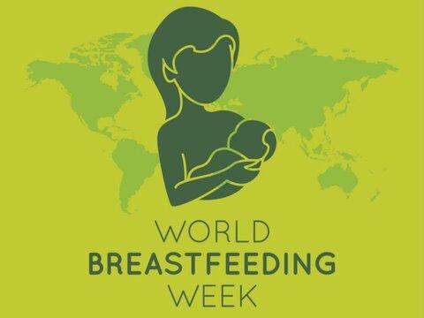 روز جهانی تغذیه با شیرمادر + شعار و اهداف