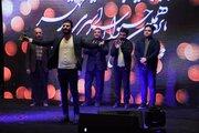 ثبت ملی جشنواره تئاتر مهر کاشان