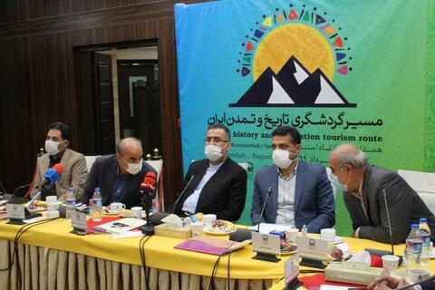 دفتر یونسکو در کرمانشاه تأسیس میشود