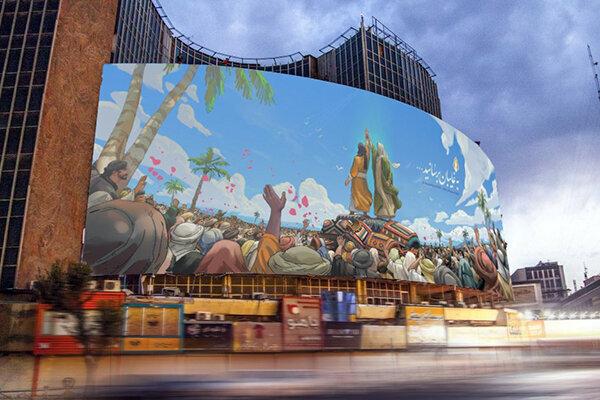 دیوار نگاره جدید میدان ولیعصر به مناسبت عید غدیر + عکس