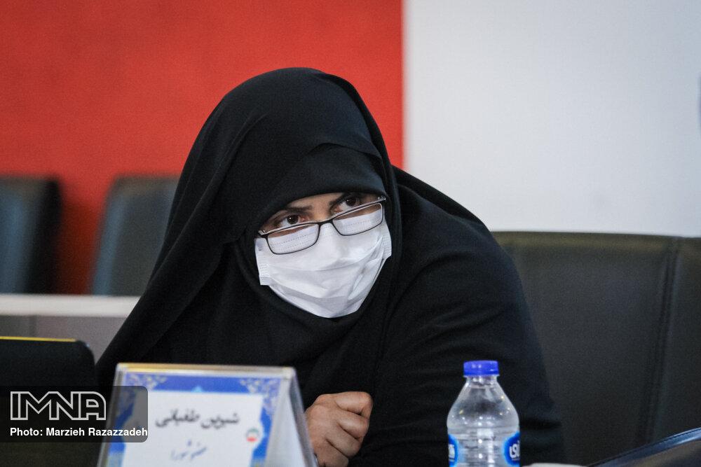 تدوین برنامه جامع شهر منطقه اصفهان در ایستگاه چشمانداز