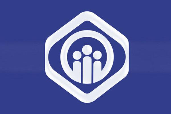 اعضای ناظر در شورای عالی رفاه و تامین اجتماعی انتخاب شدند