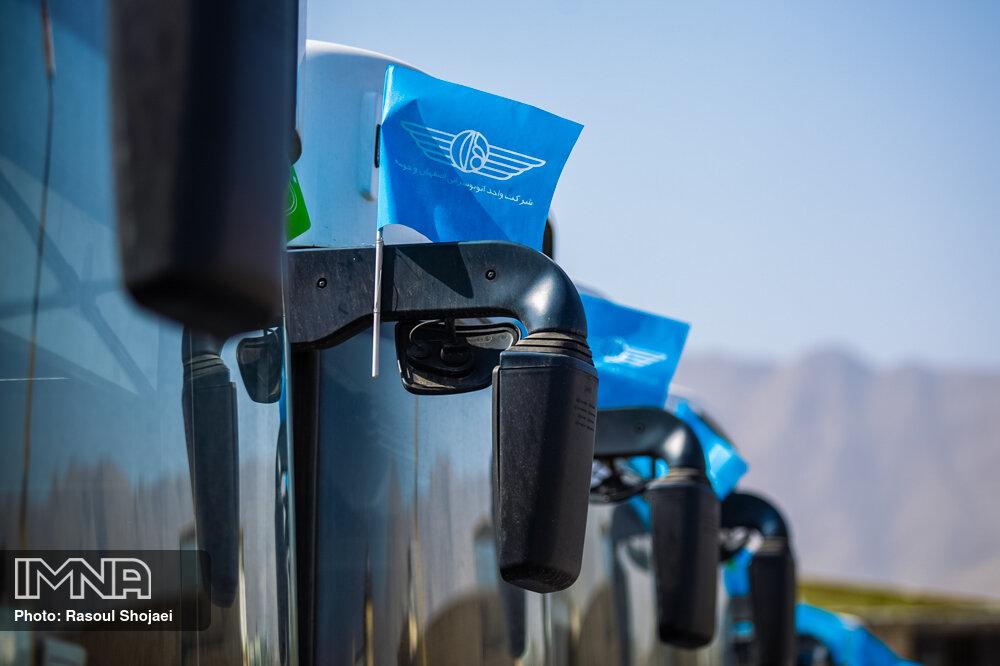 تخصیص ۴۵ درصد بودجه شهرداری اصفهان به حملونقل عمومی